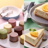 【米迦】法式繽紛乳酪(9入)+重乳酪蛋糕(6選1)-含運