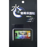 HTC Radar C110 雷達機 水漾螢幕保護貼