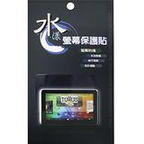 HTC Incredible S S710e 水漾螢幕保護貼