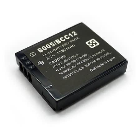 Panasonic CGA-S005 / BCC12 專用電池 1150mAh