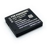 Panasonic CGA-S008/DMW-BCE10E 專用電池 1450mAh