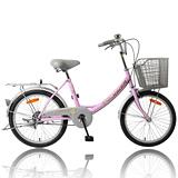 【JOKER】20吋單速可愛淑女車(A-220)-粉紅色