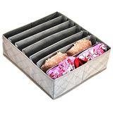 實用竹炭7格內衣收納盒