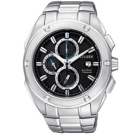 CITIZEN Super Titanium 超級鈦計時腕錶(CA0210-51E)-黑/銀