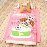 【罐頭寶貝】可愛刷毛四季毯冷氣毯幼教毯(粉色)-120x150cm
