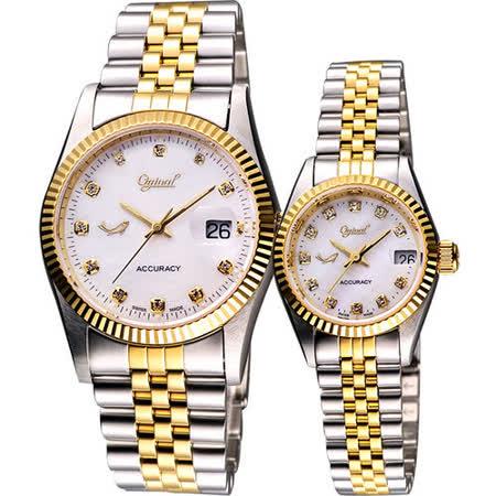Ogival 經典晶鑽對錶(3932MSK+3932LSK珍珠貝)-珍珠貝/半金