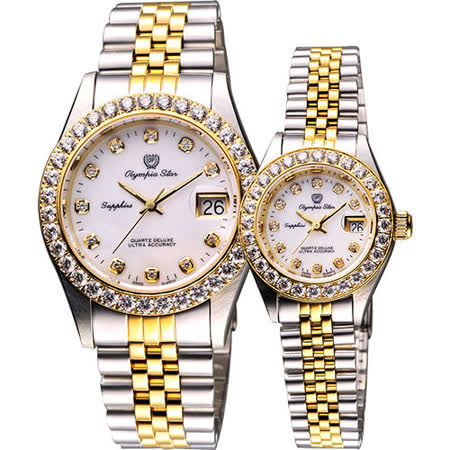Olympia 經典晶鑽對錶(893271DSK+683271DSK)-半金