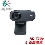 羅技 Logitech C310 HD視訊攝影機