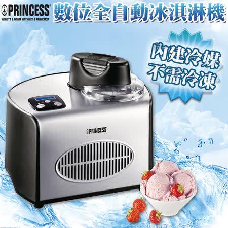 《PRINCESS》荷蘭公主超靜音數位全自動冰淇淋機(282600)/贈咖啡機