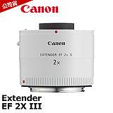 CANON Extender EF 2X III 加倍鏡 / 增距鏡(公司貨).-送拭鏡筆+大吹球清潔組