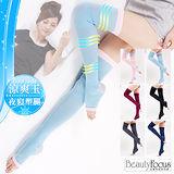 美麗焦點。180-240D冰涼感階段夜寢睡眠襪(6色)- 2381