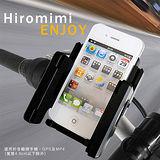 【Hiromimi】自行車手機置物架