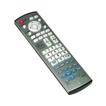 搖控博士LCD液晶/電漿電視專用遙控器~【國際液晶電視遙控器】