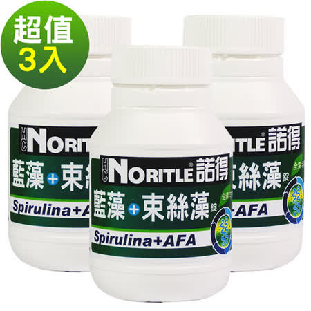【諾得】藍藻+束絲藻(100粒/3瓶)
