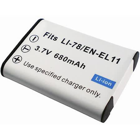 Nikon EN-EL11 專用電池 680mAh