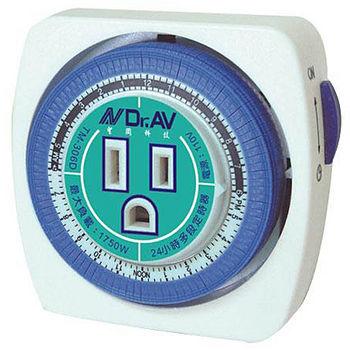 Dr.AV  24 小時多段定時器 ( TM-306D )