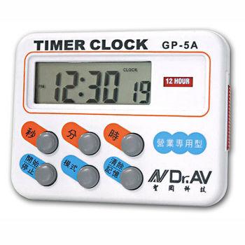 Dr. AV 24 小時正倒數計時器 ( GP-5A )
