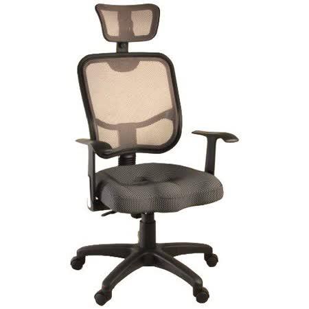 剛普朗克頭枕網背護脊挺腰辦公椅/電腦椅(灰色)