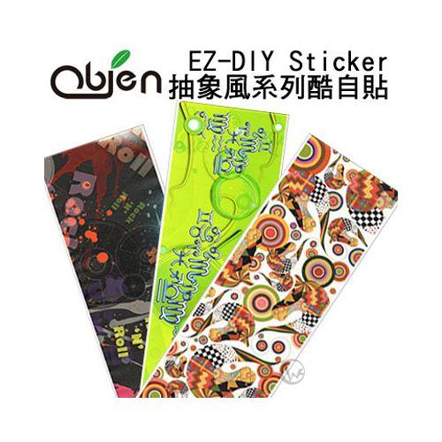 Obien 正夯 EZ~DIY Sticker 好貼好撕 超酷多樣化圖樣 酷自貼^(抽象風