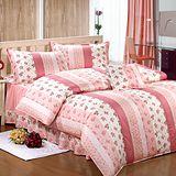 《幸福回憶》加大四件式舖棉兩用被床包組台灣製