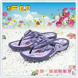 【G.P】新潮女鞋~立體雕花設計時尚超美拖鞋G6258W-41(紫色)共三色