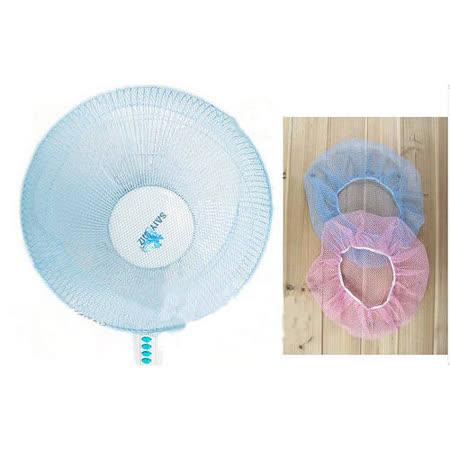 【PS Mall】居家電風扇防塵防護網 2個 (J217)
