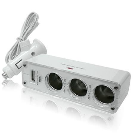 車用點煙器+USB三孔電源擴充座