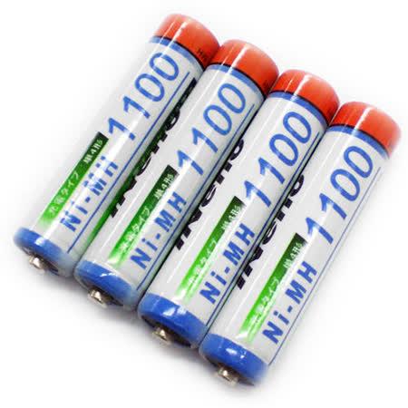 iNeno 艾耐諾四號充電電池 AAA-Rechargeable 1100mAh 四入裝