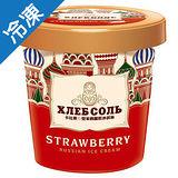 卡比索皇家俄羅斯冰淇淋-草莓475ml