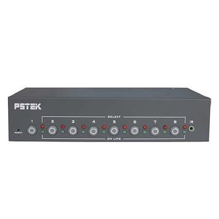 PSTEK VS-18 8埠電腦螢幕切換器