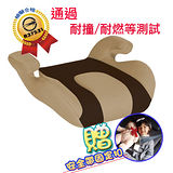 【媽咪抱抱】兒童安全帶增高坐墊(米咖啡)-加贈安全帶固定器