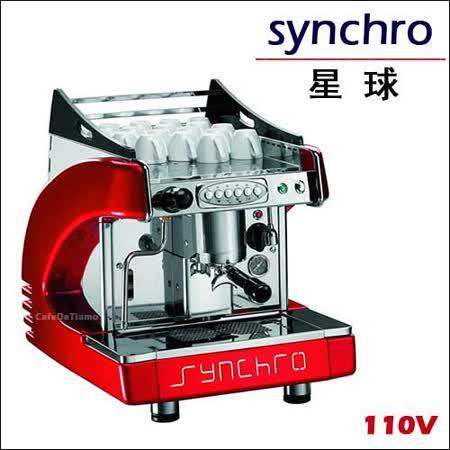 BFC synchro 星球 單孔 營業級義式半自動咖啡機 迷人紅 110V (HG0993)