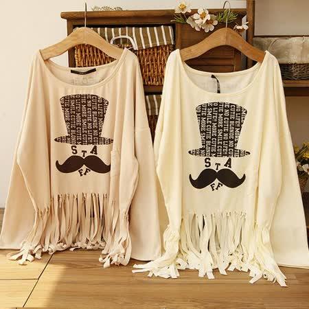 【韓系女衫】波普風設計感流蘇下擺薄長袖圓領T恤