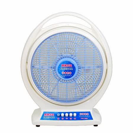 惠騰10吋手提涼風扇 FR-306