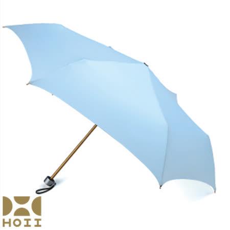 保證原廠【HOII】防曬【陽傘】★藍光-SUNSOUL后益先進光學