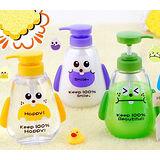 可愛表情時尚 洗手液瓶
