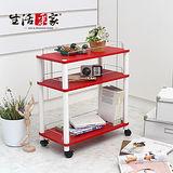 【生活采家】紅白系列三層式邊櫃細縫櫃(1長+1短)
