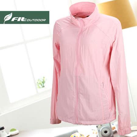 【維特-FIT】女新款 吸排抗UV 防曬外套/兩色 DS2309
