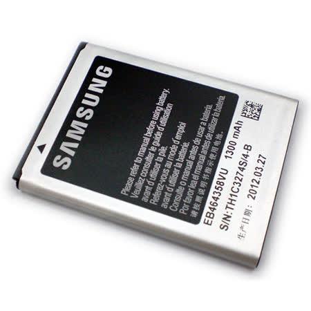 原廠電池 SAMSUNG S7500 / S6500 / i619 / S6790 EB464358VU 1300mAh