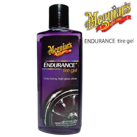 《美克拉ENDURANCE tire gel》黑澤明輪胎保養劑-經濟版