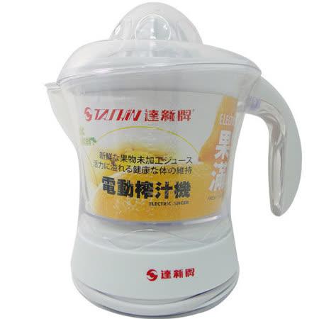 達新牌 電動榨汁機 TJ-5660
