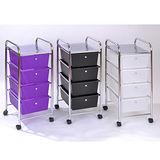 《BuyJM》創意收納四格活動收納櫃三色可選