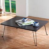 【好方便】折腳和室桌(二色可選)