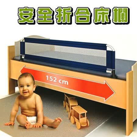 【EMC】折合式幼兒安全防護欄(床欄)