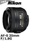 Nikon AF-S DX NIKKOR 35mm F1.8G 定焦鏡(平行輸入).-加送溼度計防潮盒