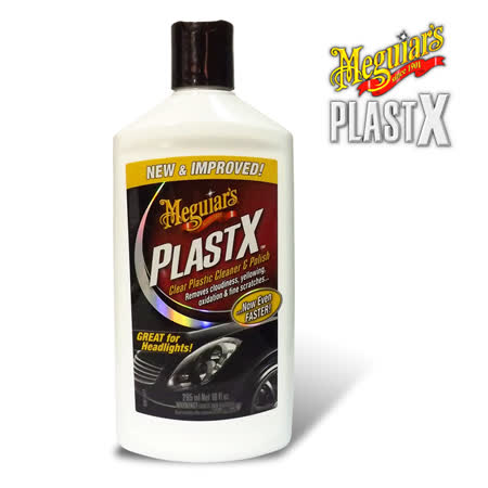 《美克拉 PLAST X》壓克力清潔保養凝膠