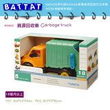 【美國B.Toys感統玩具】資源回收車_Battat系列