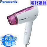 『PANASONIC』☆國際牌 速乾吹風機EH-ND21