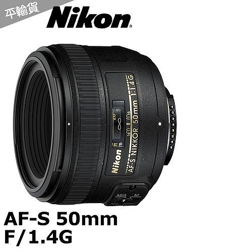 Nikon AF~S 50mm F1.4G ^(平行輸入^).~送保護鏡^(58^) 大吹