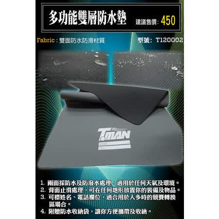 【ZOOT SPORT】多功能雙層防水墊